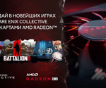 Промо-акция AMD для видеокарт Radeon RX 550 и RX 560