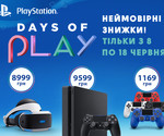 Акция от Sony Days of Play