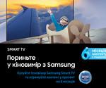 Пориньте у кіновимір з Samsung!