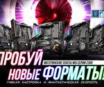 Материнские платы MSI серии Z390!!!