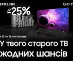 Акция на телевизоры Samsung!!!