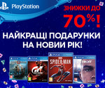 Скидки до 70% на игры для PlayStation!