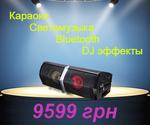 Пати-акустика LG XBoom FH6