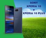 Sony Xperia 10: карманный кинотеатр