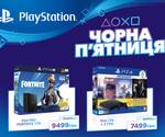 Акция от Sony Playstation !!!