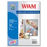 Фотобумага WWM (M.MAG.5)