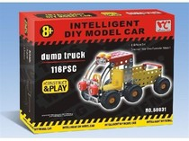 Конструктор Same Toy Inteligent DIY Model Car Самосвал (58031Ut)