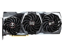 Видеокарта GF RTX 2080 Ti 11GB GDDR6 Gaming Х Trio MSI (GeForce RTX 2080 Ti GAMING X TRIO)