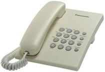 Проводной телефон Panasonic KX-TS2350UAJ Beige