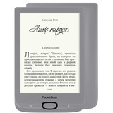 Электронная книга PocketBook 616 Matte Silver (PB616-S-CIS)