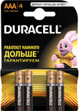 Батарейка Duracell Ultra Power AAA/LR03 BL 3+1шт
