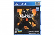 Игра Call Of Duty: Black Ops 4 для Sony PlayStation 4