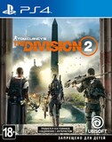 Игра Tom Clancy`s The Division 2 для Sony PlayStation 4, Russian version, Blu-ray (8113407)