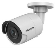 IP камера Hikvision DS-2CD2043G0-I (4 мм)