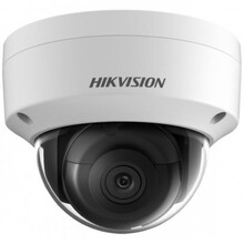 IP камера Hikvision DS-2CD2143G0-IS (2.8 мм)