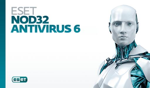 Ключи для nod32 antivirus 4 скачать.