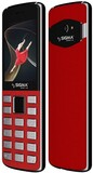 Sigma mobile X-style 24 Onyx Dual Sim Red