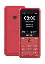 Philips Xenium E169 Dual Sim Red