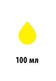 Чернила СW Canon UV CLI-426 (Yellow) (CU426Y01) 100мл