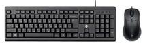 Комплект (клавиатура, мышь) 2E MK401 (2E-MK401UB) Black USB