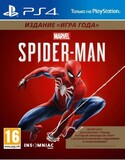 Игра Marvel Spider-Man. Издание «Игра года» для Sony PlayStation 4, Russian version, Blu-ray (9959205)
