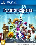 Игра Plants vs. Zombies: Battle for Neighborville для Sony PlayStation 4, Russian version, Blu-ray (1036485)