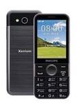 Мобильный телефон Philips Xenium E580 Dual Sim Black