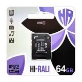 Карта памяти MicroSDXC  64GB Class 10 Hi-Rali + SD-adapter (HI-64GBSDCL10-01)