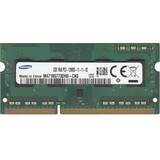 Оперативная память SO-DIMM 2GB/1600 DDR3 Samsung (M471B5773DH0-CK0)