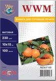 Фотобумага WWM, матовая 230g/m2, 100х150 мм, 100л (M230.F100)