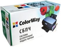 CW Epson Stylus Office BX320 (BX320CC-0.0B)