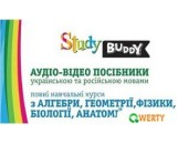 ПО StudyBuddy Пакет пособий по алгебре, геометрии,физике, анатомии