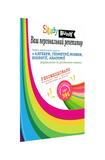 ПО StudyBuddy пакет пособий по алгебре, геометрии,физике, биологии, анатомии