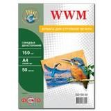 Фотобумага WWM (GD150.50)