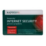 Kaspersky Internet Security 2016 Multi-Device 2+1 ПК 1 год Renewal Card (продление)