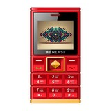Keneksi ART Dual Sim Red