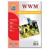 Фотобумага WWM (G200.50)
