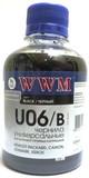 Чернила WWM Universal CANON/LEXMARK/XEROX (Black) (U06/B)