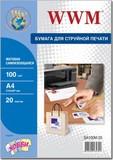 Самоклеющаяся бумага WWM (SA100M.20)