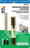 Чист. CW (CW-6211) карандаш для чистки оптики