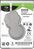 "Жесткий диск HDD 2.5"" SATA  500GB Seagate BarraCuda 5400rpm 128MB (ST500LM030)"