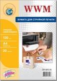 Самоклеющаяся бумага WWM (SA130G.20)